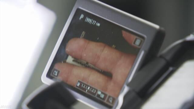指の静脈の生体認証 デジカメ画像で突破される危険 | NHKニュース