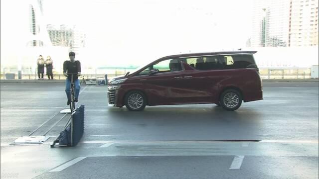 運転操作必要な車は「自動運転」ではなく「運転支援」に | NHKニュース