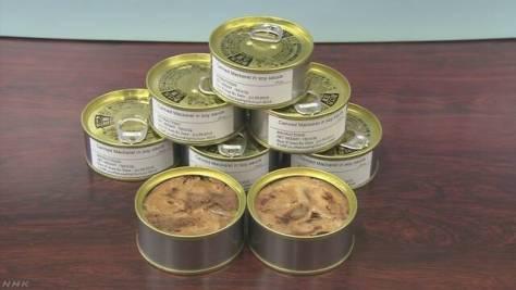 高校生開発のサバ缶が宇宙食に JAXAが認証
