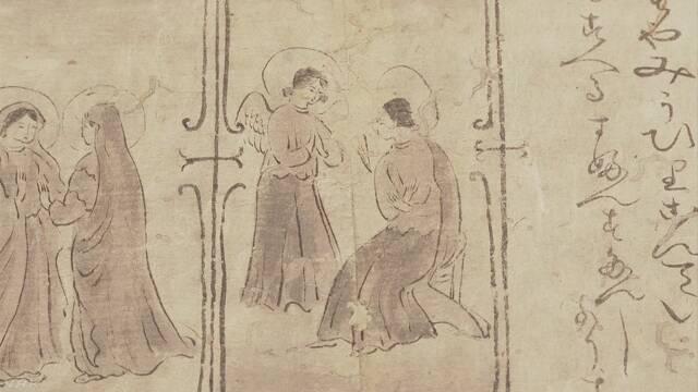安土桃山時代 キリシタンが描いた絵か「受胎告知」など墨で