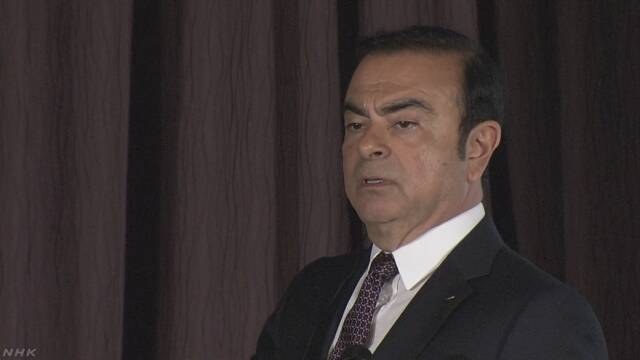 日産 他役員の報酬がゴーン会長に流れたか | NHKニュース