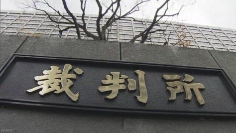 吉澤ひとみ被告に懲役2年 執行猶予5年の判決