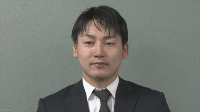 プロ野球 広島からFA 2年連続MVPの丸 巨人に移籍表明