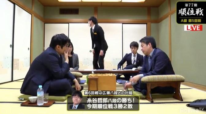 糸谷哲郎八段が久保利明王将に勝利で3勝目/将棋・順位戦A級
