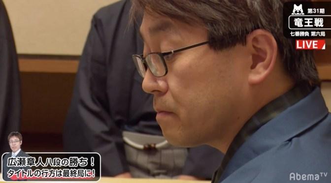 将棋・12月17日週の主な対局予定 羽生善治竜王、タイトル100期か無冠か 20・21日に運命の一局