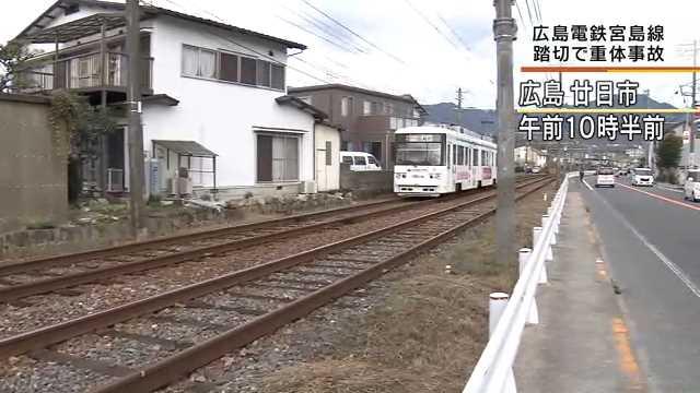 広電電車にはねられ女性重体|NHK 広島のニュース