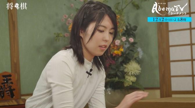 超高速女流棋戦の裏側/将棋・女流AbemaTVトーナメント特別寄稿 | AbemaTIMES