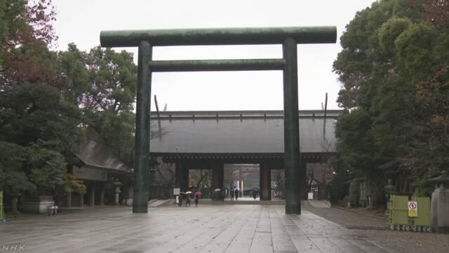靖国神社で段ボール燃える 中国人逮捕「南京事件に抗議」 | NHKニュース