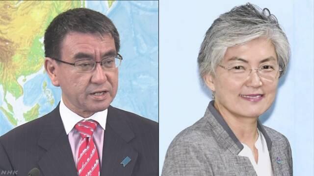 日韓外相が電話 「徴用」めぐる判決にも言及