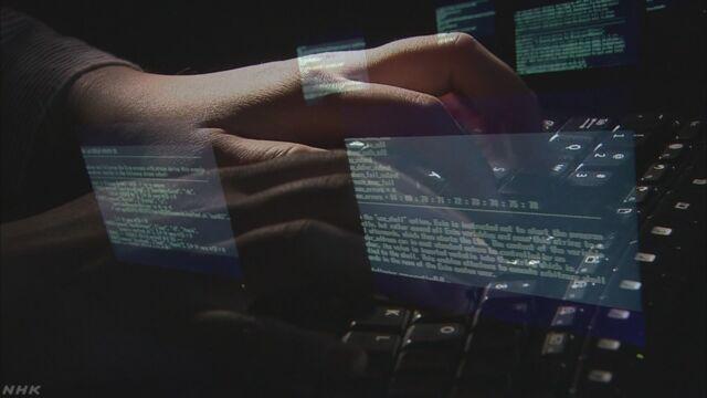 中国ハッカー集団 サイバー攻撃 官房長官「政府への攻撃確認」 | NHKニュース