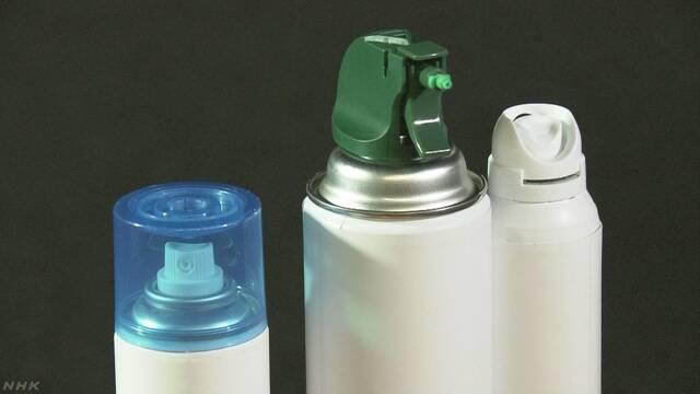 スプレー缶捨てるときは屋外で中身出し切って 環境省が通知   NHKニュース