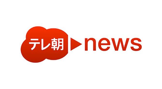 日本が中国を「特恵関税」対象から除外