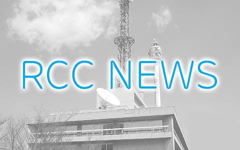 ため池5000か所を廃止へ 豪雨災害受け広島県が方針 | RCCニュース