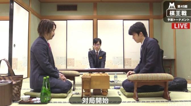 藤井聡太七段、公式戦10連勝なるか 現在対局中/将棋・棋王戦予選 | AbemaTIMES