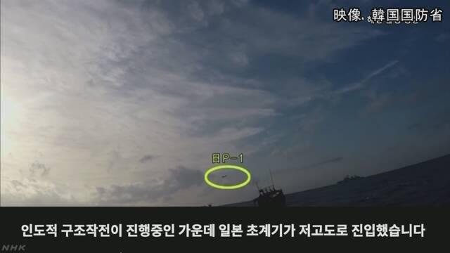 韓国国防省が動画公表=レーダー照射問題で反論
