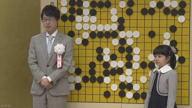 """""""最年少囲碁プロ棋士"""" 小4仲邑さん 井山五冠と対局"""