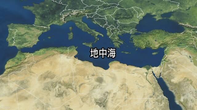 地中海で難民乗せた船の沈没相次ぐ 170人行方不明に