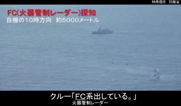 「韓国に誠意ある対応求める」レーダー照射問題で防衛相   NHKニュース