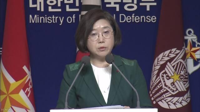 レーダー照射問題 韓国国防省 日本側に説明求める姿勢示す   NHKニュース