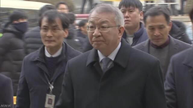 韓国 最高裁の前長官逮捕 「徴用」めぐる判決遅らせた疑い | NHKニュース