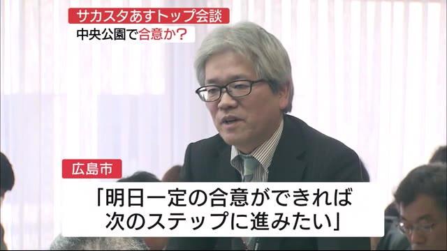 広島市サッカースタジアム 6日に協議で事業主体など方針目指す | 広島ニュースTSS | TSSテレビ新広島