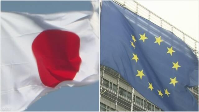 日本とEU EPA発効 関税撤廃や投資自由化進む | NHKニュース