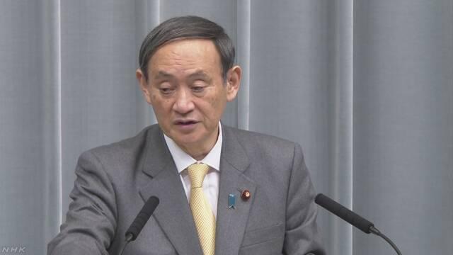 東シナ海ガス田開発で新たな活動確認 中国に抗議 官房長官 | NHKニュース