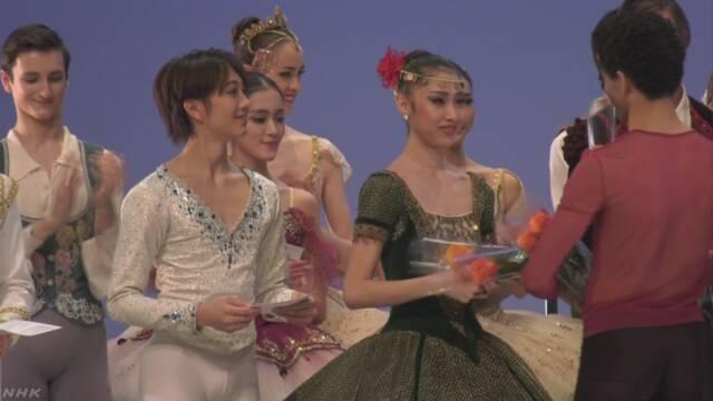 ローザンヌ国際バレエコンクール 日本人3人が入賞 | NHKニュース
