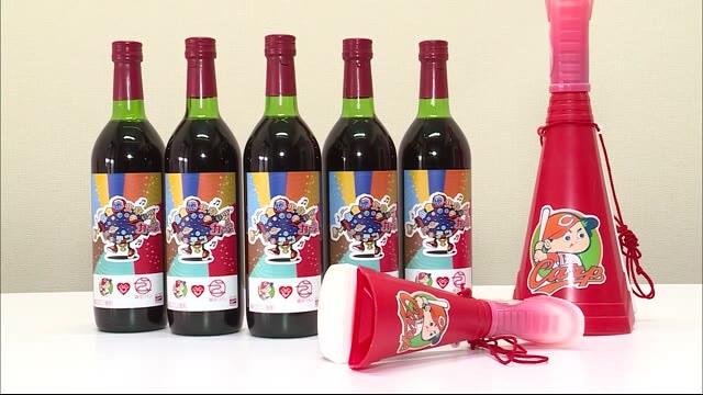 広島三次ワイナリー がんばれカープワイン | 広島ニュースTSS | TSSテレビ新広島