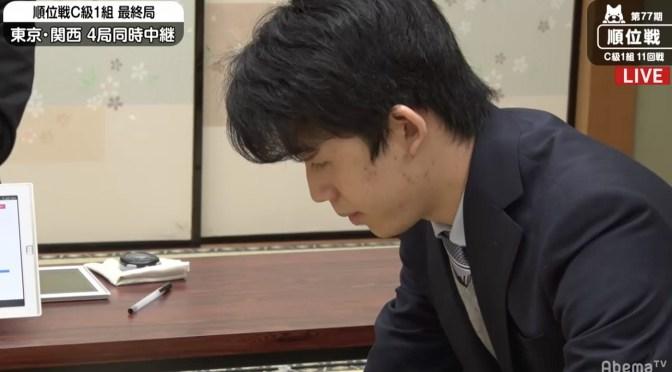 藤井聡太七段、2期連続&師弟同時昇級ならず…現在対局中も3位以下確定/将棋・順位戦C級1組 | AbemaTIMES