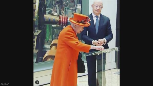 英 エリザベス女王 92歳で初のインスタ投稿 | NHKニュース