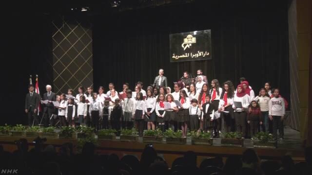 エジプト 東日本大震災の追悼コンサート   NHKニュース