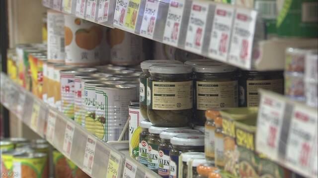 「食品ロス」減へ スーパーの食材を「子ども食堂」に | NHKニュース