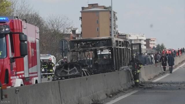 イタリアのバス放火事件 移民や難民の犠牲に反発か
