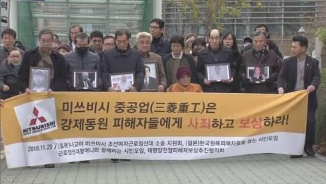 「徴用」三菱重工の資産差し押さえ 認める決定 韓国の裁判所