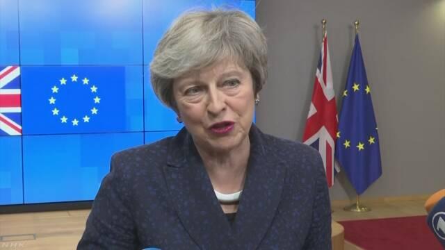 英 メイ首相 EU離脱後に辞任する意向示す