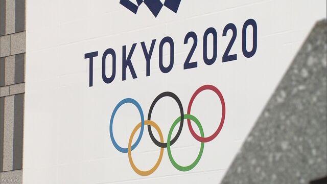 バスケ男子日本代表 東京オリンピック出場決まる 44年ぶり | NHKニュース
