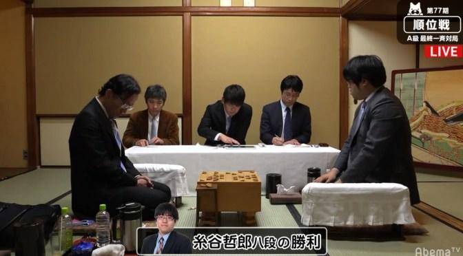 深浦康市九段が降級決定 2012年度からA級維持も/順位戦A級 | AbemaTIMES