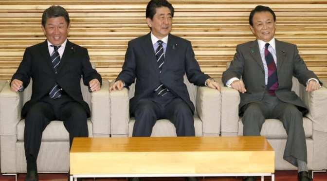 NHK ネット同時配信可能…放送法改正案 閣議決定