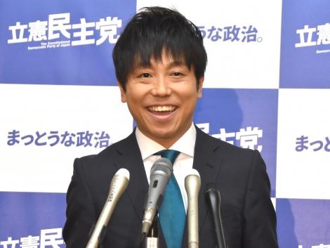 蓮舫氏 RAG FAIR・おっくんを立憲民主参院選比例区で公認へ
