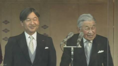 新元号 天皇陛下と皇太子さまに発表前に報告