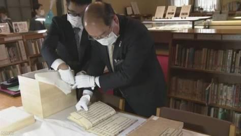 新元号 足利学校に「万葉集」江戸時代に木版印刷