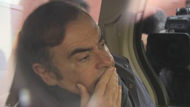 ゴーン前会長4回目の逮捕 保釈後は異例 容疑は全面的に否認 | NHKニュース