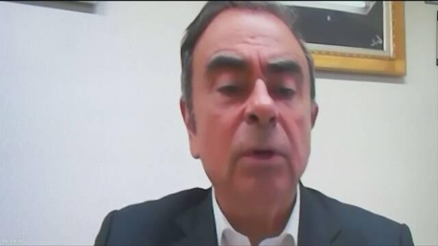ゴーン前会長 「私は闘い続ける」仏テレビ局インタビュー