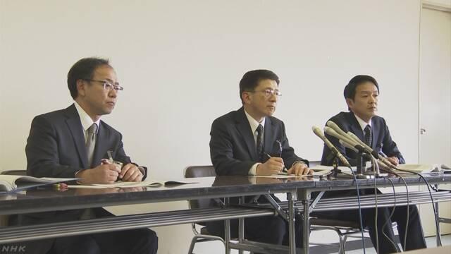 生徒全員が免職求めた教諭 減給処分に 嘆願に関与の教諭も訓告 | NHKニュース