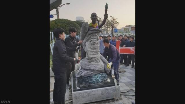 徴用工を象徴する像 韓国 プサン市が強制撤去 | NHKニュース