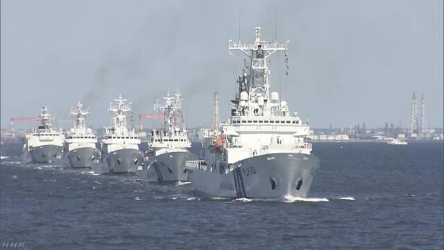 海上保安庁の100%落札 予定価格は把握可能か 内部調査で判明 | NHKニュース