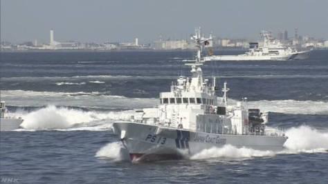 海上保安庁の100%落札 予定価格は把握可能か 内部調査で判明