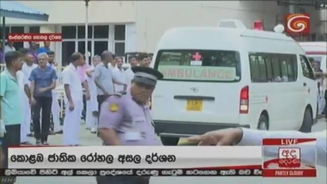 スリランカ ホテルや教会6か所で爆発 多数の死傷者か