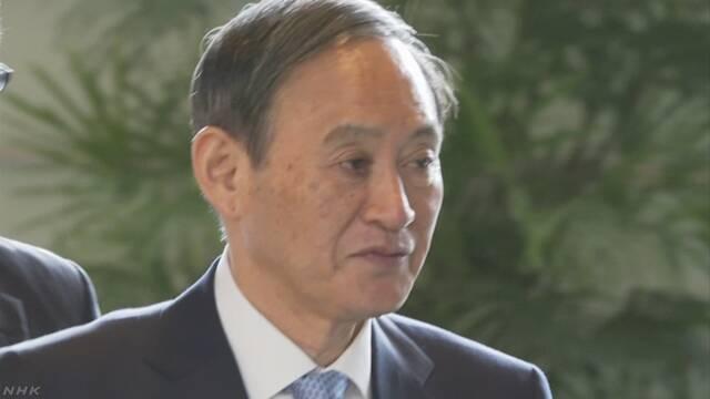 「徴用」 官房長官が韓国に抗議 利益守るため万全の対応   NHKニュース